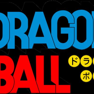 Dragon ball Profile Picture