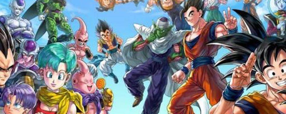 Dragon ball Cover Image