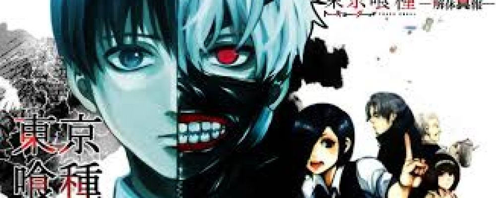 tokyo ghoul Cover Image
