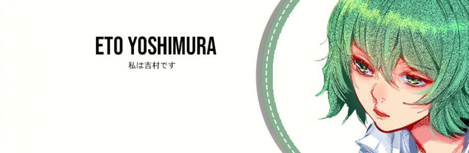 Eto Yoshimura Cover Image