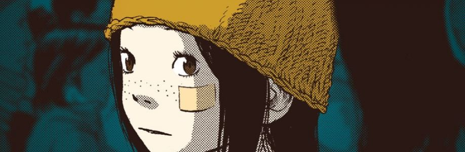 Cosima [Shrine] Cover Image